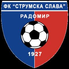 strumska_slava_1376642970