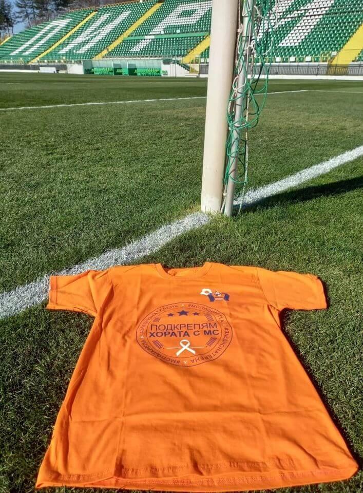 Фланелките са в оранжев цвят (международният цвят на множествената склероза).